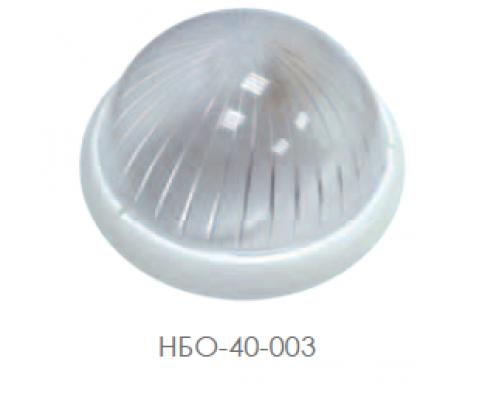 Светильник НБО-40-003