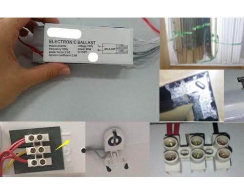 Комплектуючі до  накладного растрового світильника 4X20W
